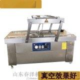 梅菜扣肉真空包装机 小型肉制品包装设备
