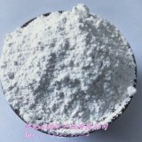 贝壳粉厂家直销 内墙涂料用 煅烧超细超白贝壳粉