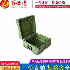 百世盾G656234滚塑拉杆箱_野外储存箱作业箱定制厂家直销
