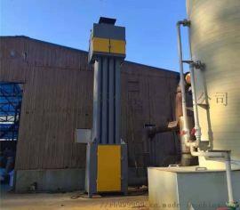 木炭窑静电除尘器列管除尘器