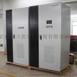 EPS应急电源2KW照明动力混合eps电源55kw报价