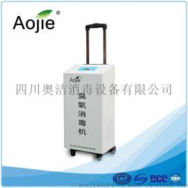 移动式臭氧消毒机 消毒60/120立方米