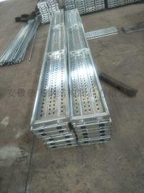 南京2020年新型镀锌钢跳板厂家直销