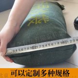 北京消防沙袋 防汛抗洪沙袋 抗洪抢险沙包