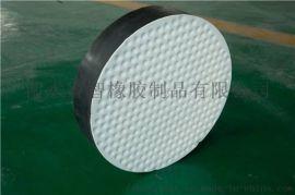 天然橡胶橡胶支座、桥梁支座