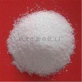 造纸助剂阳离子聚丙烯酰胺絮凝剂生产厂家