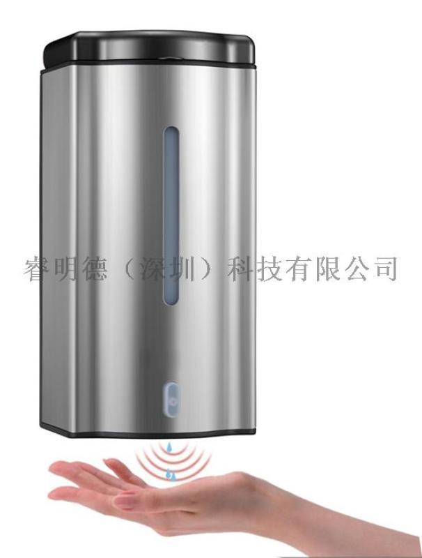 全自动给皂器 不锈钢感应皂液器自动皂液器感应皂液器