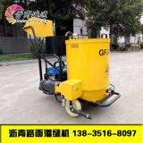 灌缝机厂家直销青海200L沥青路面灌缝机