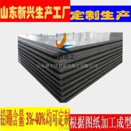含5%硼聚乙烯防辐射板材生产工厂