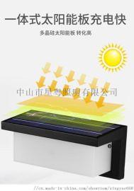 煋粤 门口感应壁灯 防水户外壁灯 太阳能感应款式