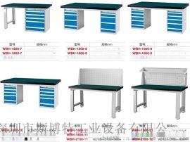 供应复合板工作台,简易工作台,工作台价格