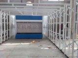 山东科星专业制作生产移动式喷漆房,便捷式喷房,整体移动式喷漆房
