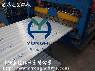 永匯鋁業生產銷售3004鋁鎂錳彩色塗層屋面板