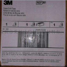原装**3M361玻璃纤维布320UM胶带高胶粘力超强耐磨蚀性