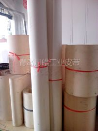 山东青岛白色帆布带,胶南轮胎线布面传送带,胎面冷却线防粘料皮带,耐高温双面纤维布传送带