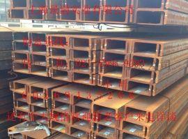 上海日标槽钢厂家 日标槽钢250*90*9低价销售