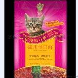 寵物食品塑料包裝袋/鋁箔真空袋