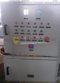 惠州7.5KW保护式防爆启动控制柜厂家