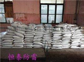 河北降阻将多少钱一吨/降阻剂生产厂家供应