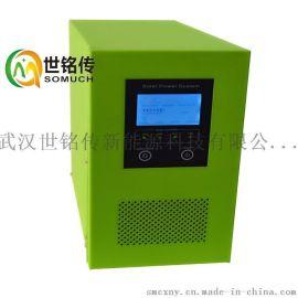 太阳能逆控一体机 12V10A2000W 工频逆变器控制器一体机 纯正弦波