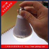 LED球泡燈 灯泡 LED塑料球泡灯