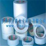 水性棉質雙面膠帶|普通棉紙雙面膠