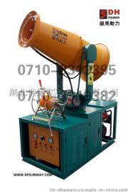 LMEP80远射程高压抑尘喷雾风机