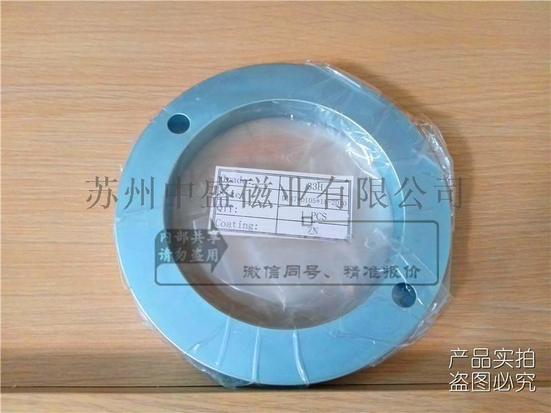 常州35H钕铁硼圆环磁铁生产厂家