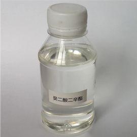 DOS葵二酸二辛酯 耐寒增塑剂