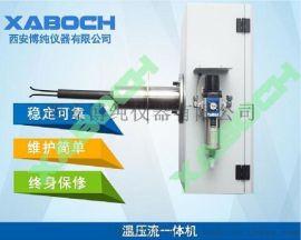 砖厂热力公司烟  放系统使用温压流一体机监测仪