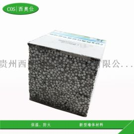 轻质复合墙板   定制供应