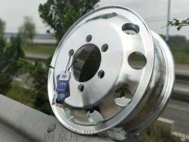 天津库德罗直销铝合金依维柯锻造车轮1139