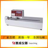 不干胶剥离强度检测仪 卧式层间胶带剥离力试验机