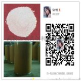 珍珠砂化妝品添加劑原料廠家