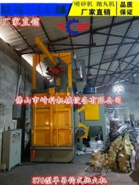 广州炭步吊钩式抛丸机厂家直销送货上门