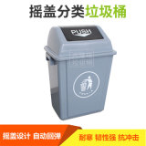 大连分类垃圾桶厂家-沈阳兴隆瑞
