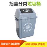 大連分類垃圾桶廠家-瀋陽興隆瑞