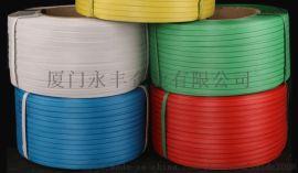 厦门打包带PP包装带塑料带条捆绑带热熔捆扎带包装带