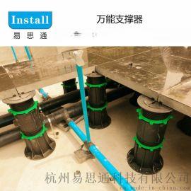 上海 万能支撑器 PP聚丙烯 石材支撑器 厂家直销
