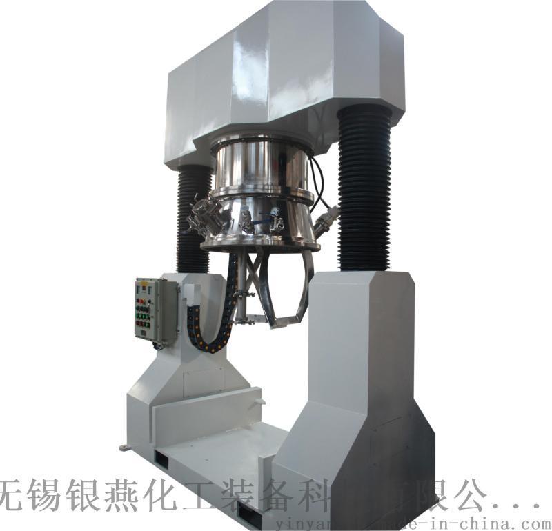 双行星动力混合搅拌机 锂电池浆料搅拌机
