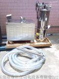 小型真空送粉機,環保吸粉機,瑞朗吸粉機