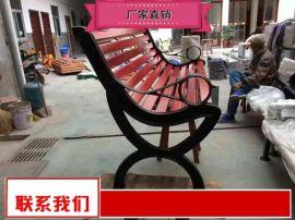 休闲座椅品质高 实木铸铁座椅经销供应