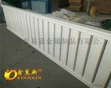 臨朐8050超導暖氣片@8050超導暖氣片生產廠家