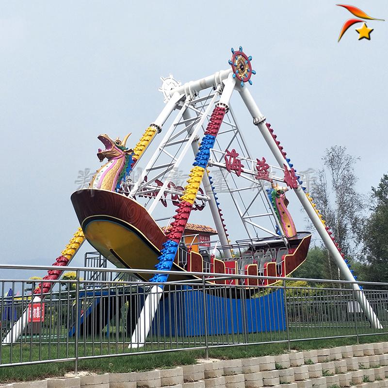 海盗船游乐设备工作原理 大型海盗船多少钱一台