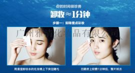 广州雅清化妆品有限公司怎么样