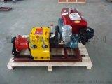 拖拉机改装快速绞磨机 吨位齐全 柴油机动牵引机