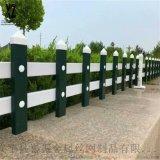 草坪護欄配件、埋入式草坪護欄、草坪護欄圍欄立柱