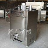 商用果木豆干熏炉电加热熏熟食设备