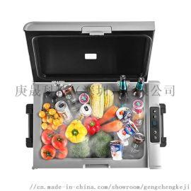 車載冰箱、35L汽車冰箱、醫療運輸冷藏箱、汽車冰箱