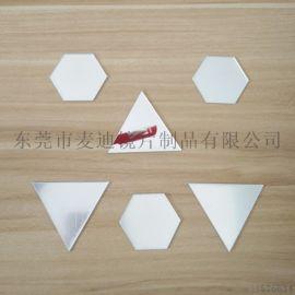 亚克力塑料圆片 亚克力有机玻璃镜片 亚克力心形镜片